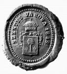 Szentes ősi címere egy pecséten