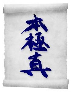 Honkyokushin pergamen-2
